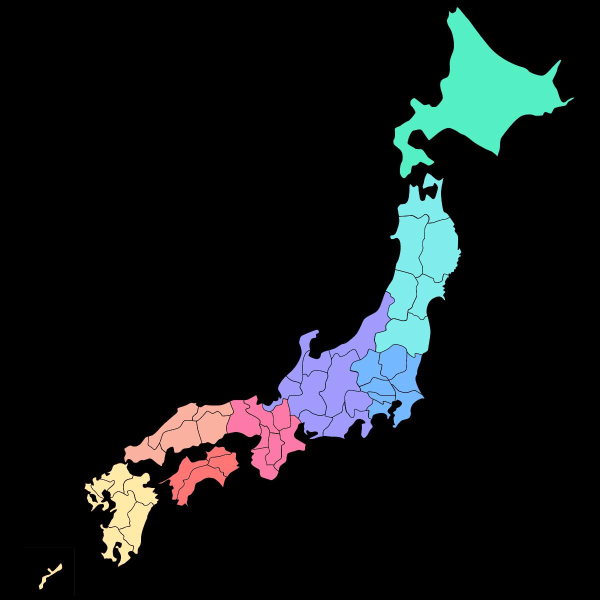 日本の地方区分について 解説 説明 知識 シマウマ用語集