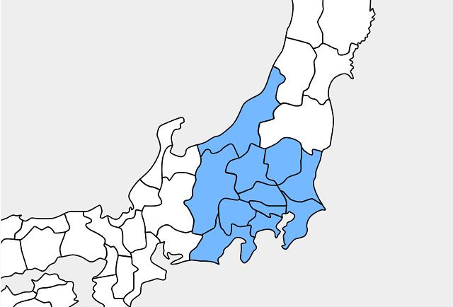 広域関東圏