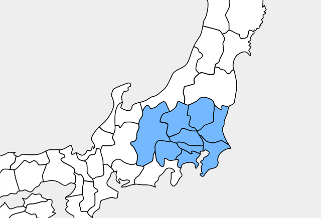 関東 甲信 地方