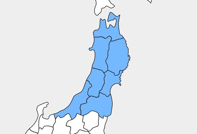 東北地方(東北7県)