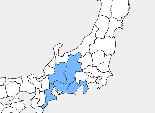 中京経済圏(中部経済圏)