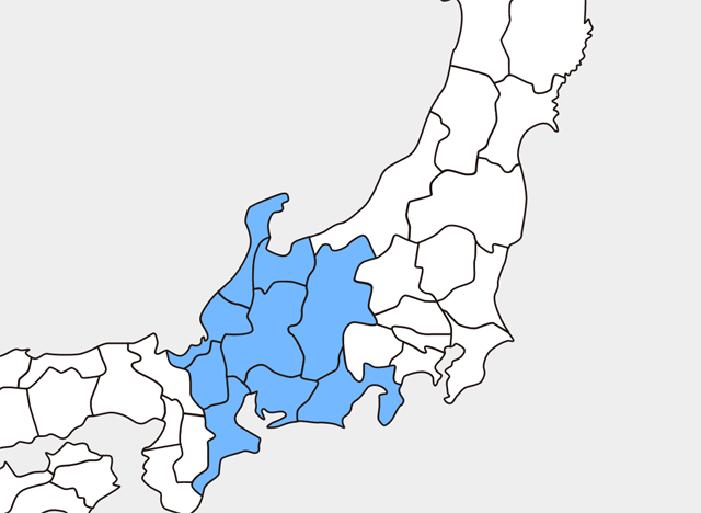 中部圏(中部九県)