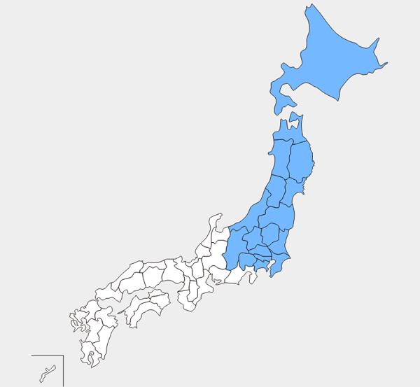 NTT東日本による「東日本」