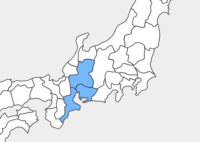 東海三県(愛三岐)